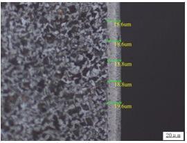 滲氮層深度檢測